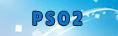 予約制PSO2 RMT