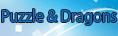 Puzzle & Dragons RMT