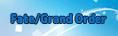 Fate/Grand Order RMT
